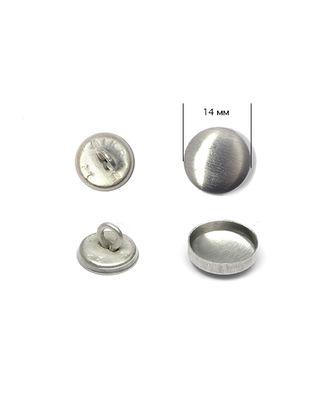 Заготовки для обтяж.пуг. №22 (14мм) ножка - сталь арт. МГ-6232-1-МГ0373466