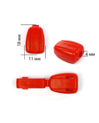 Наконечник для шнура пластик (д.4мм) арт. МГ-79543-1-МГ0374839