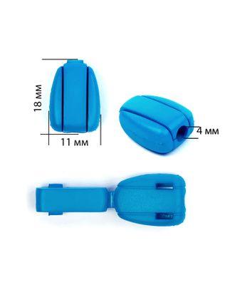 Наконечник для шнура пластик (Ø 4мм) цв.156-62 бирюзовый арт. МГ-79546-1-МГ0374846