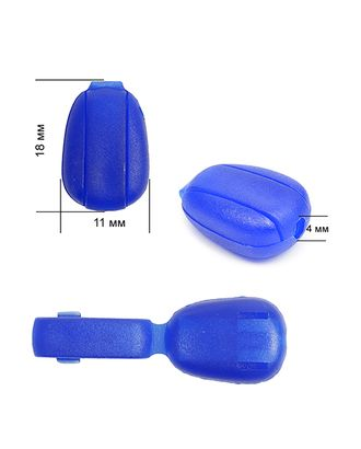 Наконечник для шнура пластик (Ø 4мм) цв.васильковый арт. МГ-79547-1-МГ0374847