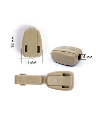 Наконечник для шнура пластик (д.4мм) арт. МГ-79550-1-МГ0374850