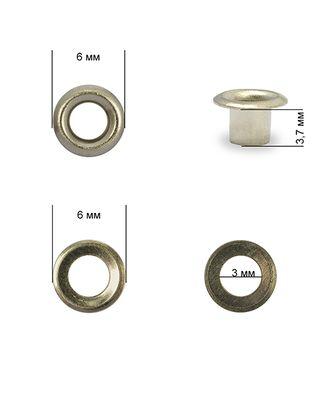 Люверсы сталь 2552 №1,7 (д.3мм, h 3,7мм) арт. МГ-79559-1-МГ0375092