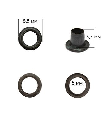 Люверсы сталь 2090 №3 (д.5мм, h 3,7мм) арт. МГ-79571-1-МГ0375104
