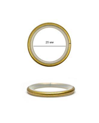 Кольцо тихое д.2,5см арт. МГ-6317-1-МГ0375920