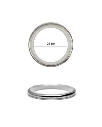 Кольцо тихое д.2,5см цв.хром арт. МГ-6319-1-МГ0375922