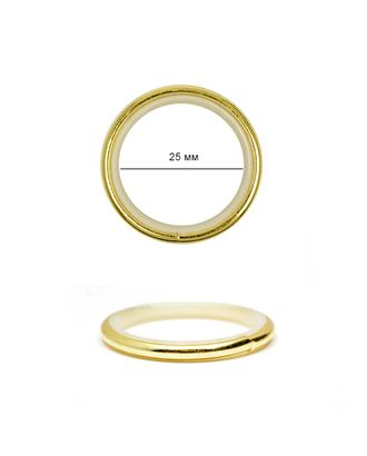 Кольцо тихое д.2,5см арт. МГ-6320-1-МГ0375923