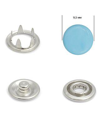 Кнопки трикотажные (закрытые) д.0,95см - эмаль 168 арт. МГ-79726-1-МГ0376653