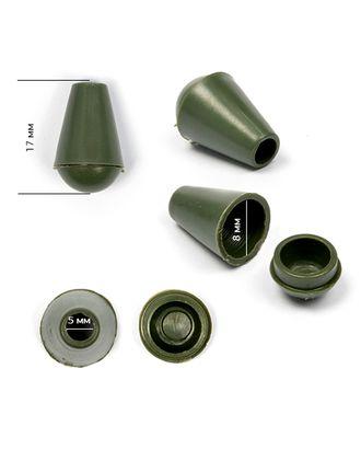 Наконечник колокольчик арт. МГ-79768-1-МГ0489316
