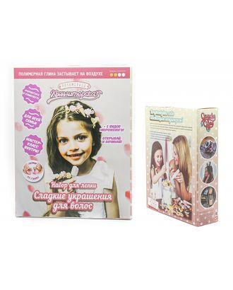 """FL.11-0012 FLEUR Candy Clay Масса для лепки Набор """"Сладкие украшения для волос"""" арт. МГ-41969-1-МГ0491726"""