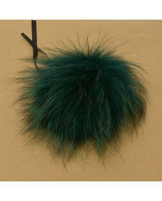 Помпон натуральный Енот 18-20см цв.изумрудный А арт. МГ-79776-1-МГ0493279