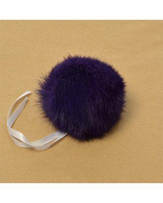 Помпон натуральный Кролик 10-13см цв.т.фиолетовый А арт. МГ-88516-1-МГ0493766