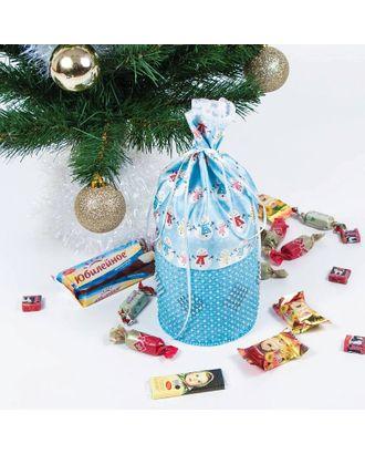Набор для шитья и вышивания мешочек Новогодний сюрприз 13х33 см арт. МГ-6523-1-МГ0494080