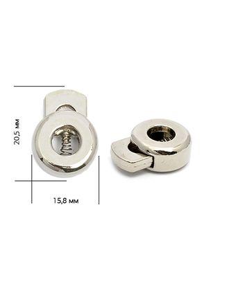 Фиксатор OR.0305-5172 р.1,58х2,5 см (металл) арт. МГ-79886-1-МГ0501698