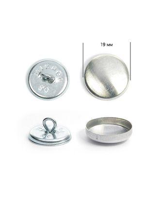Заготовки для обтяж.пуг. №30 (19мм) ножка - сталь арт. МГ-6674-1-МГ0501771