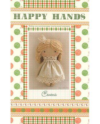Набор для изготовления текстильной игрушки HAPPY HANDS 15 см Селена арт. МГ-6764-1-МГ0504219