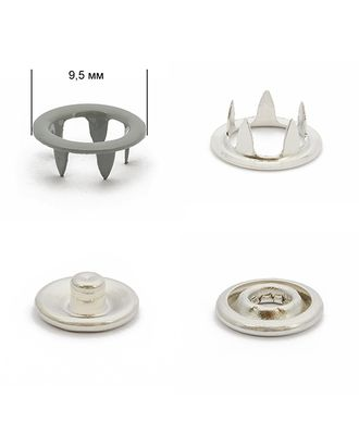 Кнопки трикотажные New Star д.0,95см эмаль №523 арт. МГ-79898-1-МГ0504320