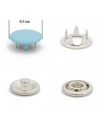 Кнопки трикотажные (закрытые) д.0,95см эмаль №198 арт. МГ-79906-1-МГ0504328