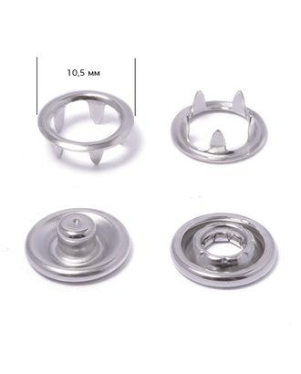 Кнопки трикотажные New Star д.1,5см арт. МГ-79919-1-МГ0505179