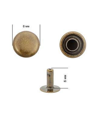 Хольнитены сталь New Star №0 6х6 (7мм) арт. МГ-79920-1-МГ0505180