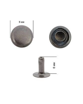 Хольнитены сталь New Star №0 6х6 (7мм) арт. МГ-79923-1-МГ0505183