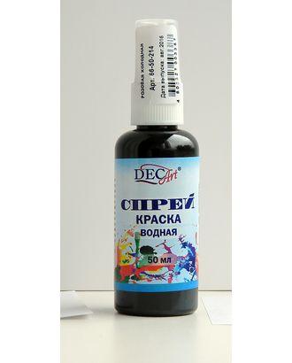 Краска-спрей водная DecArt 50мл цв.розовая холодная арт. МГ-72429-1-МГ0506019