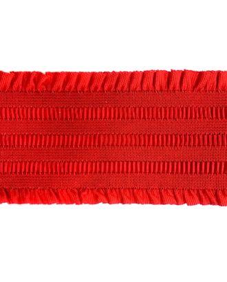 Резинка декоративная c рюшами ш.7см цв.162 красный арт. МГ-72464-1-МГ0532529