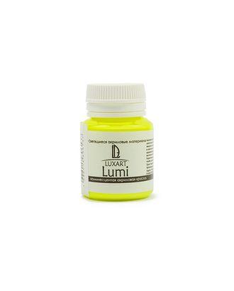 Акриловая краска LuxLumi желтый люминесцентный 20мл арт. МГ-72466-1-МГ0535236