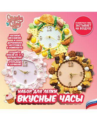 """FL.11-0020 FLEUR Candy Clay Масса для лепки Набор """"Вкусные Часы"""" арт. МГ-44543-1-МГ0537830"""