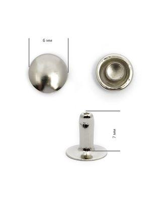 Хольнитены 1104 односторонние 6х6 (6мм) арт. МГ-80056-1-МГ0544473