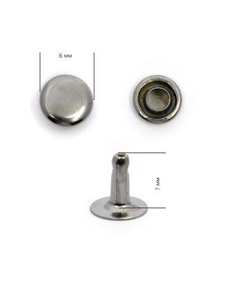 Хольнитены 1104 односторонние 6х6 (6мм) арт. МГ-80057-1-МГ0544474
