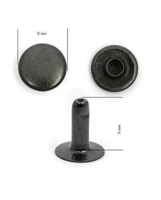 Хольнитены 1148 односторонние 9х8 (8мм) арт. МГ-80070-1-МГ0544487