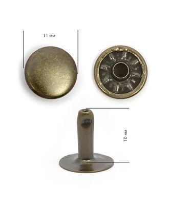 Хольнитены 1800 односторонние 11х11 (11мм) арт. МГ-80073-1-МГ0544490