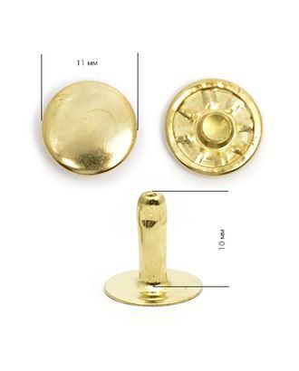 Хольнитены 1800 односторонние 11х11 (11мм) арт. МГ-80074-1-МГ0544491
