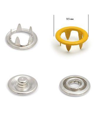 Кнопки трикотажные New Star д.0,95см эмаль №111 арт. МГ-94695-1-МГ0544617