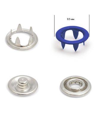 Кнопки трикотажные New Star д.0,95см эмаль №340 арт. МГ-90755-1-МГ0544620
