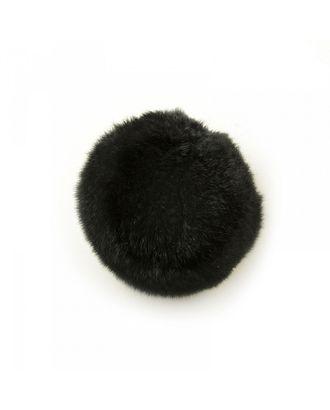 Помпон натуральный Кролик 8см цв.черный арт. МГ-7311-1-МГ0556744