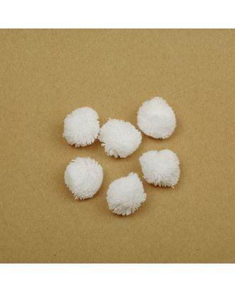 Помпоны из пряжи 0,6г/шт д.2,5см цв.белый арт. МГ-7315-1-МГ0557189