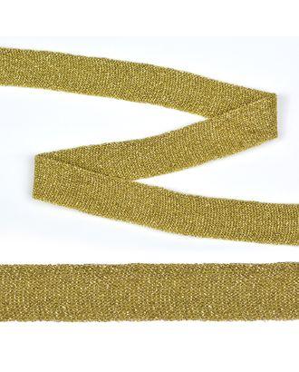 Тесьма трикотажная Лампас KTS1420 ш.2см цв.золото арт. МГ-7370-1-МГ0558337