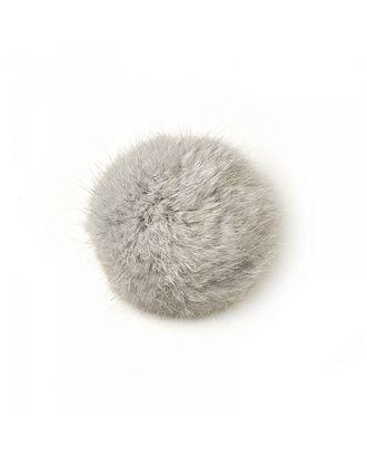 Помпон натуральный Кролик 8см цв.натуральный серый арт. МГ-7444-1-МГ0577226