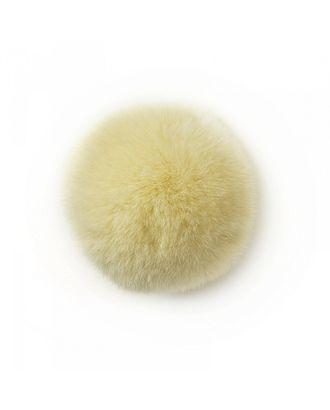 Помпон натуральный Кролик 8см цв.молочный арт. МГ-7447-1-МГ0577229