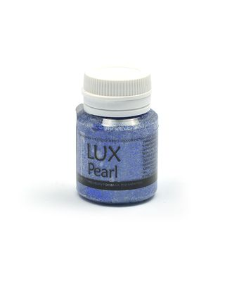 Акриловая краска LuxPearl Синий темный глиттер перламутровый 20мл арт. МГ-72727-1-МГ0578013