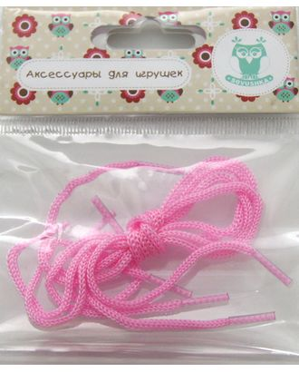 Шнурки обувные для игрушек 1,5ммх30см, 2 пары цв.розовый арт. МГ-7549-1-МГ0582140