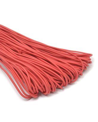 Резинка шляпная (шнур круглый) д.0,3см цв.F148 красный арт. МГ-95240-1-МГ0582152