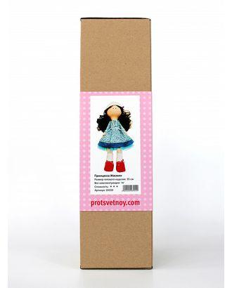Текстильная кукла Принцесса Жасмин DI039 36см тм Цветной арт. МГ-7621-1-МГ0588253