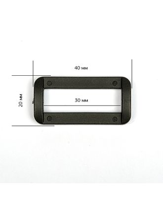 Шлевка однощелевая ш.3 см арт. МГ-48959-1-МГ0601106