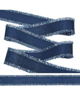 Тесьма с бахромой F04 ш.2,5см цв.F225 синий арт. МГ-72866-1-МГ0601559