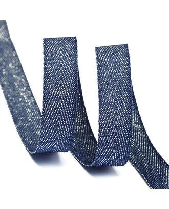 Тесьма киперная металлизированная 10 мм полиэстер цв.S919 т.синий уп.22,85м арт. МГ-7921-1-МГ0601584