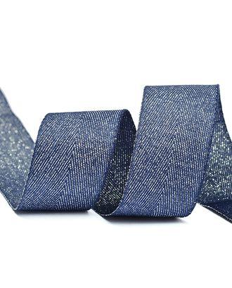 Тесьма киперная металлизированная 25 мм полиэстер цв.S919 т.синий уп.22,85м арт. МГ-7933-1-МГ0601599