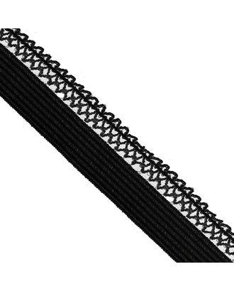 Резинка TBY бельевая (ажурная) ультрамягкая ш.1,2см цв.F322 (03) черный арт. МГ-90542-1-МГ0602438