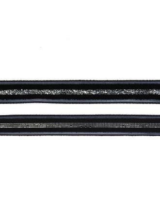 Лента бархатная нейлон ш.1см цв.черный-серебро арт. МГ-80225-1-МГ0604716